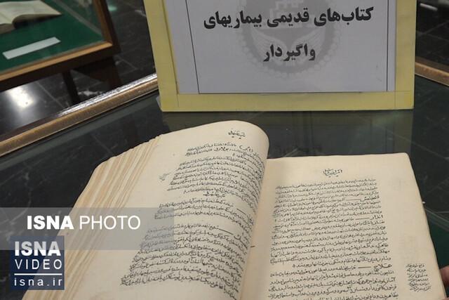 ویدئو / نمایش تاریخ کرونا در دانشگاه تهران