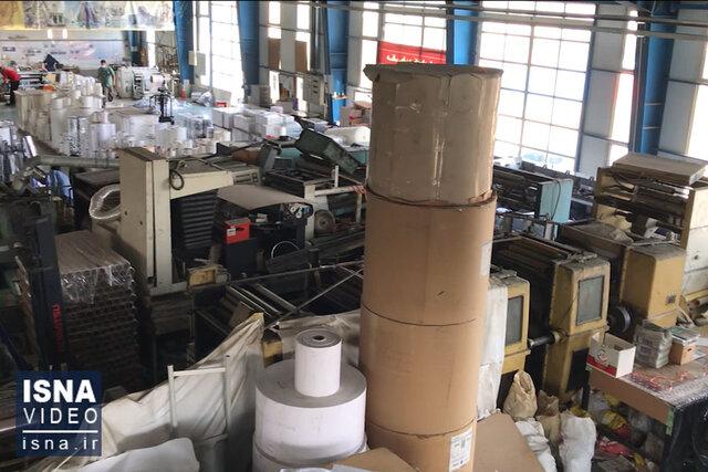 ویدئو / وضعیت بزرگترین مرکز چاپ و بستهبندی غرب کشور
